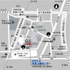 かわさき市民活動センター案内地図