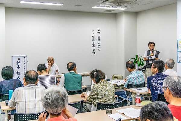基礎講座③「染物の日本史と二ヶ領用水の染物」(ミューラボ)
