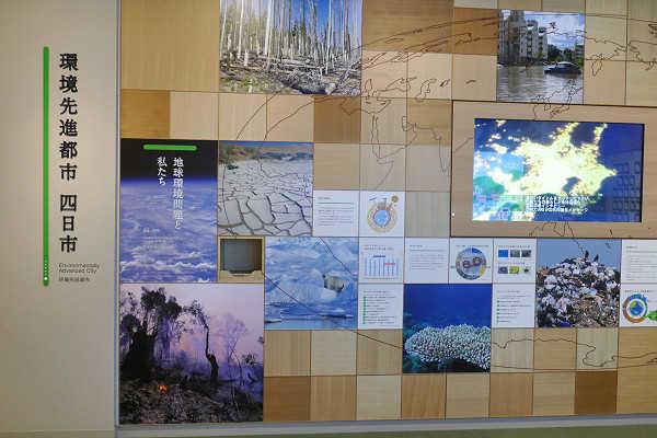 「四日市公害と環境未来館」視察(持続可能な地域交通を考える会 (SLTc))