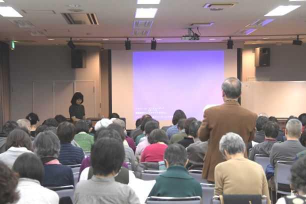 みんなが満足29年度公開講座「聞き上手のボランティア」(傾聴ボランティア「ネットワーク川崎」)
