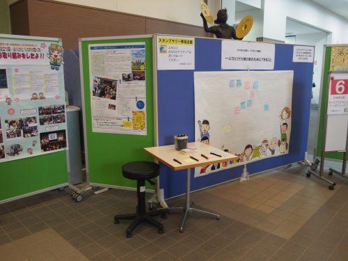 アイデアのふせんを貼るパネルの左側に、こども文化センターの取り組み、高校生の取り組みが貼ってある写真