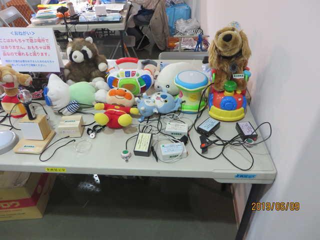 言語聴覚士グループのイベントに参加しました(柿生おもちゃ病院)