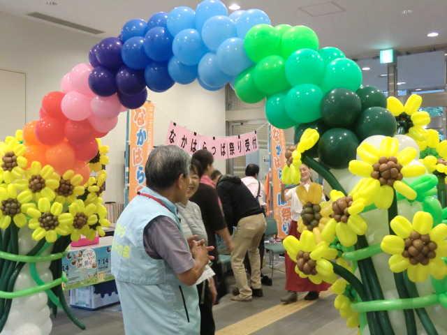7月14日なかはらっぱ祭りに、展示参加しました(みやまえ・東部62部隊を語り継ぐ会)