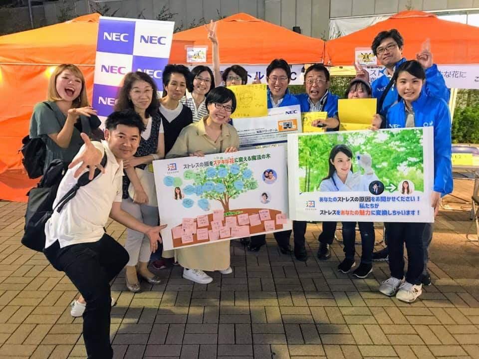 駅前スタンド部の活動後メンバーと撮影した写真