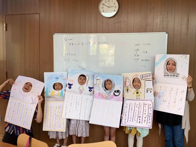 顔ハメ絵日記から顔を出している子どもたちの写真