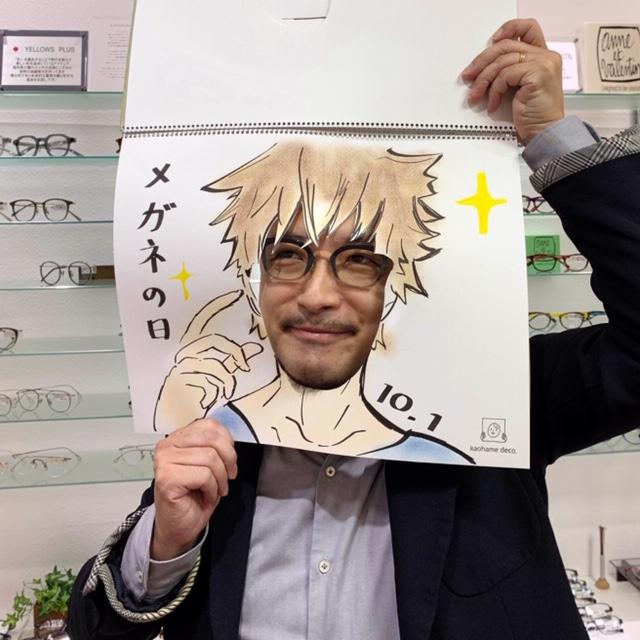 顔ハメパネルと大坂さん