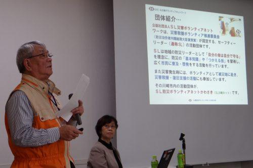 「防災ボランティアネットかわさき」代表の佐藤元男さん