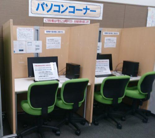 パソコンコーナーの2台のパソコン写真